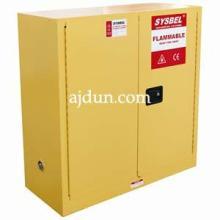 供应sysbel工业品储存柜 易燃液体防火安全柜30加仑
