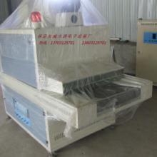 供应厂家直销光固机紫外线UV光固机
