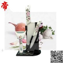 供应阳江陶瓷套刀
