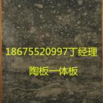 陶板保温一体板及陶土板外墙装饰板报价