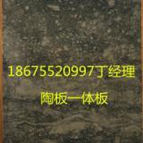 供应陶板保温一体板及陶土板外墙装饰板