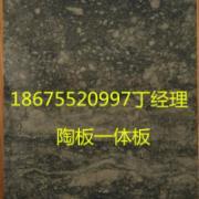 陶板保温一体板及陶土板外墙装饰板