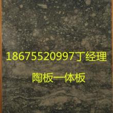 陶板保温一体板及陶土板外墙装饰板图片