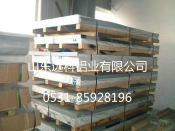 供应合金铝板厂家、合金铝板