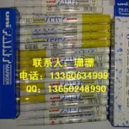供应三菱油漆笔PX-21/三菱记号笔