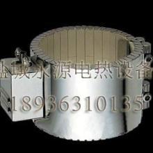 上海配套机器加热产品  配套陶瓷加热圈 上海陶瓷加热圈价格批发