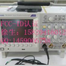 供应2G/3G手机FCC认证,深圳手机FCC认证公司,深圳手机FCC认证哪里有图片