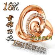 18k彩金手链回收价格18k黄金回收图片