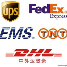 供应义乌廿三里国际快递至波兰,DHL至波兰,UPS至波兰 联邦至波兰特惠图片