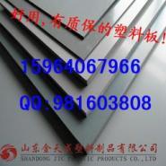 铍镁板防火板用模板pvc塑料模板图片