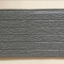 供应科润外墙保温材料环保安全安装简捷保温耐久科润外墙保温材料金属雕花板PU批发