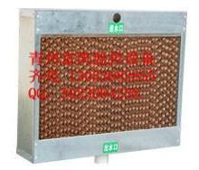 水帘降温系统 水帘降温风机 水帘风机 降温设备