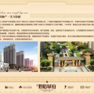 北京市IPAD售楼宝系统桂林市IP桂林图片