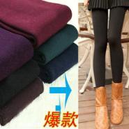 新彊七彩棉保暖裤图片
