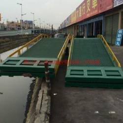 佛山市深圳裝卸平台可移动出品商厂家