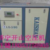 供应滨州空压机滨州开山空压机电动空压机移动空压机矿用空压机