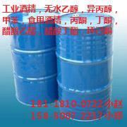 供应苏州二甲酯价格批发苏州二甲酯价格最低供应商苏州二甲酯价格