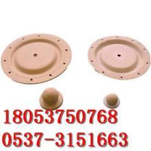 供应气动隔膜泵配件滑阀隔圈架垫圈,东达隔膜泵配件厂家直销
