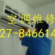 供应宿迁空调清洗,空调清洗服务,专业空调清洗