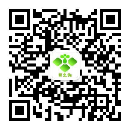重庆田之和建筑安装工程有限公司