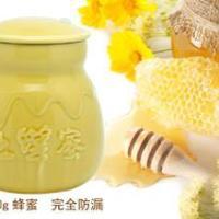 供应云南蜂蜜瓶首选,云南蜂蜜瓶首选厂家,云南蜂蜜瓶首选供应商