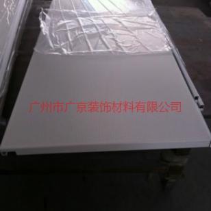 芜湖4S店天花吊顶装饰板图片