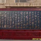 供应大型长城红木屏风4.8米沁园春屏风