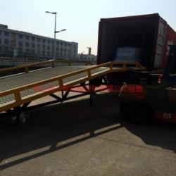 供應惠州移動式集裝箱登車橋公司