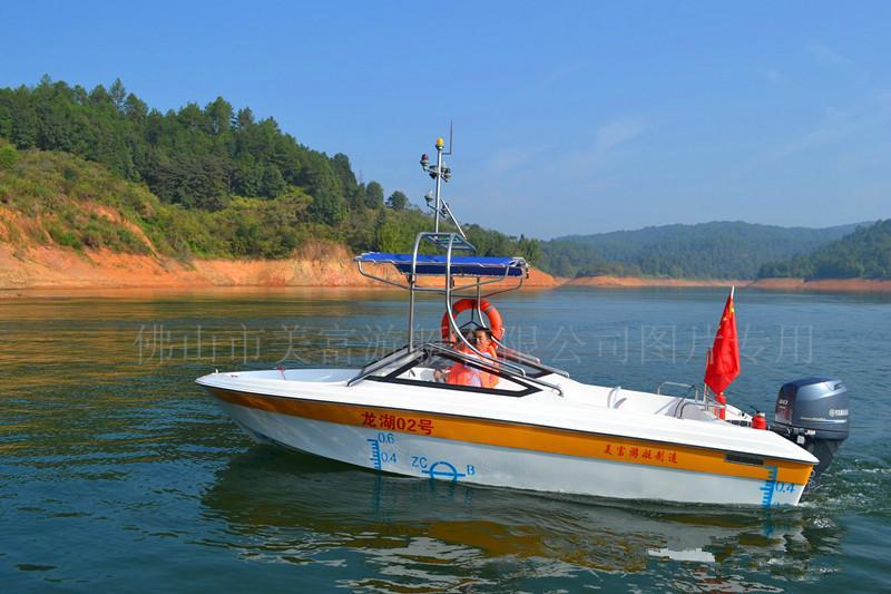 供应福建610快艇,10人快艇,快艇价格,快艇生产厂,快艇批发。