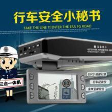 供应三合一途美行车仪车载行车记录仪高清夜视导航记录测速一体机批发