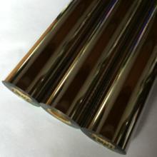 供应布料烫金纸 皮革烫金纸 全转花膜 烫金浆等等  服装烫金纸