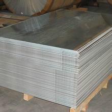 供应用于工业结构件的优质6061铝合金材料