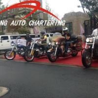 租哈雷摩托车、出租哈雷摩托车、租