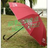 供应云南广告伞制作《昆明广告伞》定做服务于各个行业让您花最少的成本