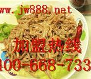 定南县绝味鸭脖培训图片