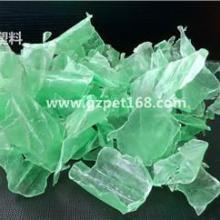 供应绿色pet瓶片再生料