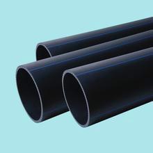 供应安徽PE管道-PE管价格-PE管厂家-PE管规格