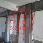 供应用于墙体改梁|旧房改造|承重墙拆除的湖北全省范围内墙改梁,全国合理报价