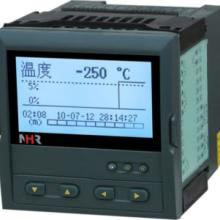 供应福建虹润NHR-6600R系列,液晶无纸记录仪,迷你无纸记录仪批发