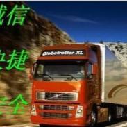 深圳到南通物流专线公司图片