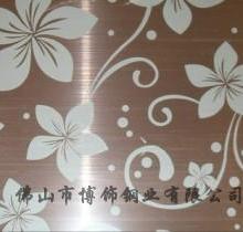 供应天津彩色不锈钢卫浴花纹板 天津彩色不锈钢工程装饰板