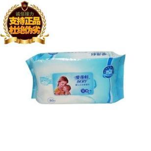 爱得利婴儿专用柔湿巾健康无味图片