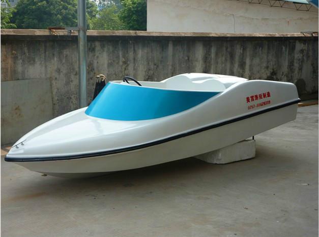 供应江西2人电动船批发,电瓶船,电动船价格,电动船生产厂家,电动船