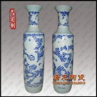 供应景德镇青花瓷花瓶专业定做青花花瓶