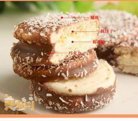 巧克力图片/巧克力样板图 (4)