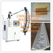 供应PU装饰线板机器,做聚氨酯装饰线板的机械
