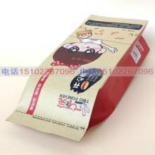 供应纸塑复合包装袋