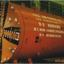 供应盾构机刀盘无损探伤检测,西安盾构机刀盘检测批发
