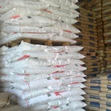 供应正牌LDPE/LD-41/韩国大林/用途:瓶盖、容器、人造花批发