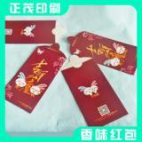 供应厂家直销多款香型香味包装香味贺卡